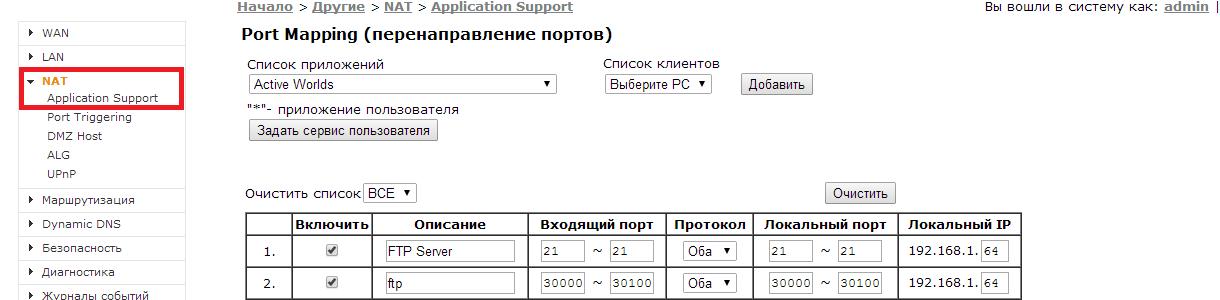 0_21f8c4_246b1146_orig.png