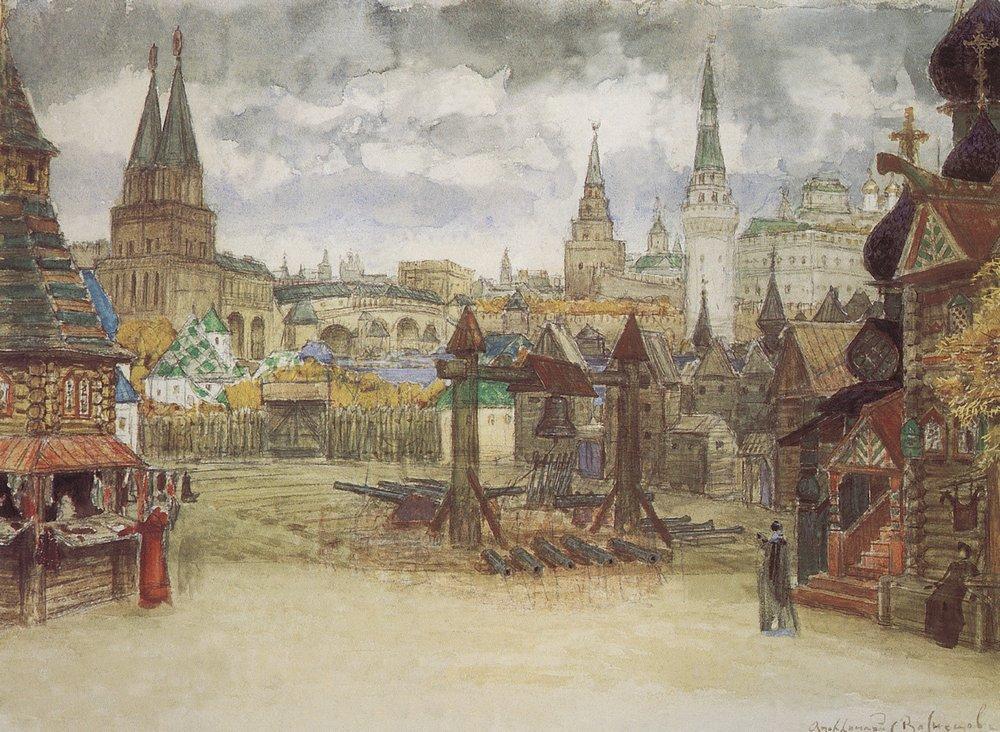 Вид Кремля и Всехсвятского моста из Замоскворечья.jpg