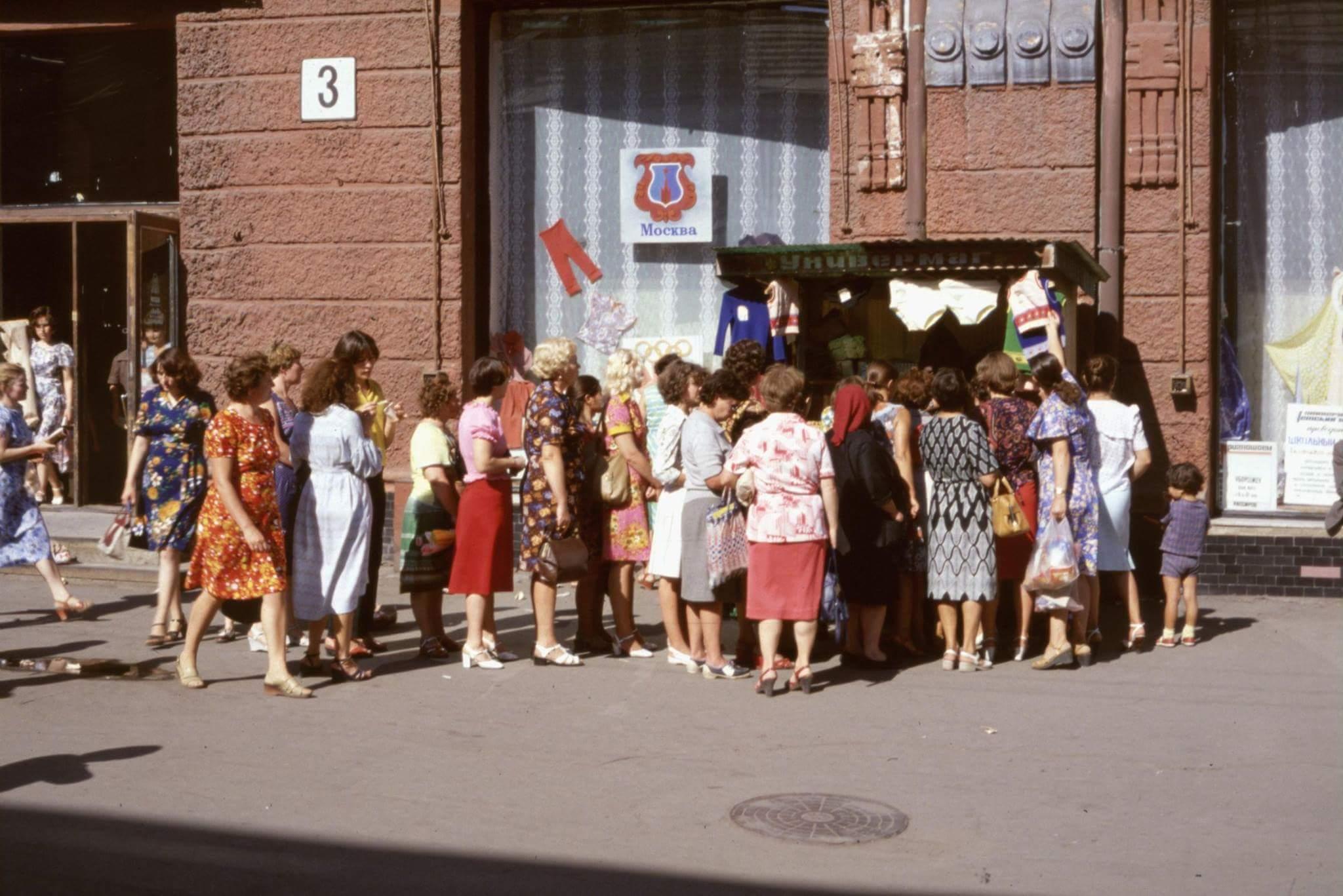 1981. Иркутск. Очередь за одеждой возле Детского мира на Урицкого