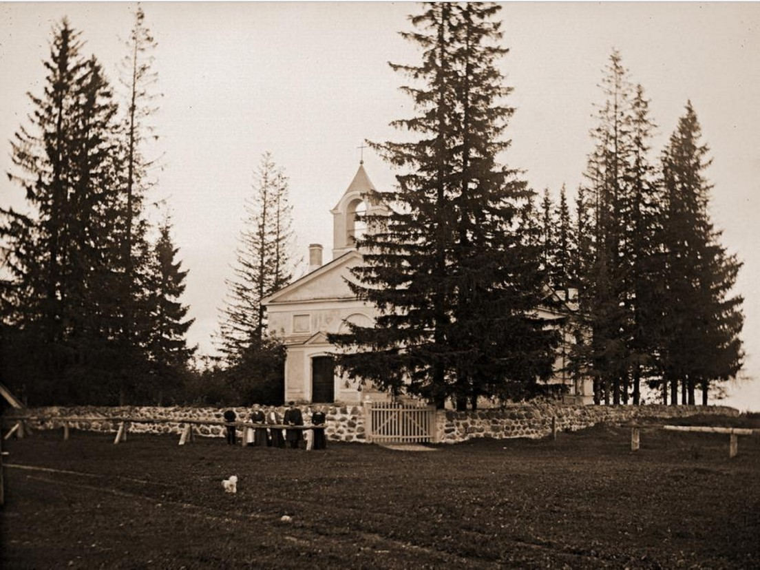 Церковь прихода Ропсу