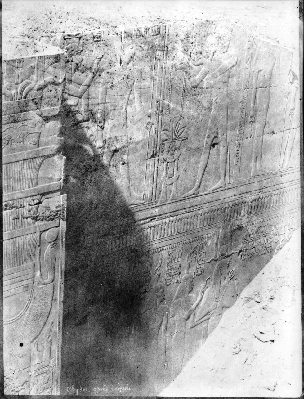 Абидос. Большой храм. Стена с рельефами