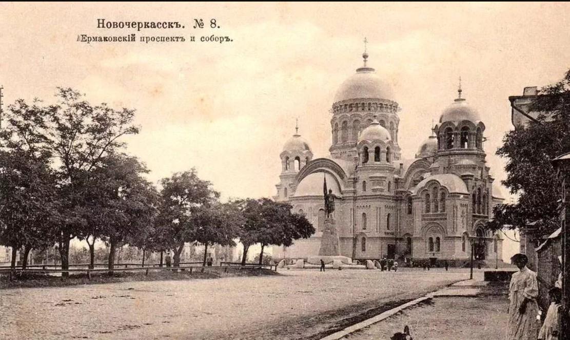 Ермаковский проспект и Свято-Вознесенский войсковой кафедральный собор