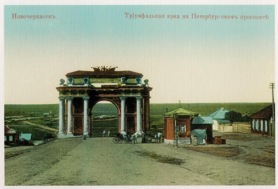 Триумфальная арка на Петербургском проспекте