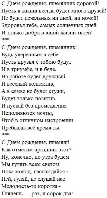 красивые стихи
