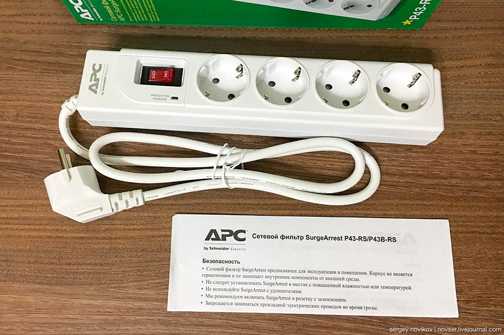 APC Essential SurgeArrest P43-RS