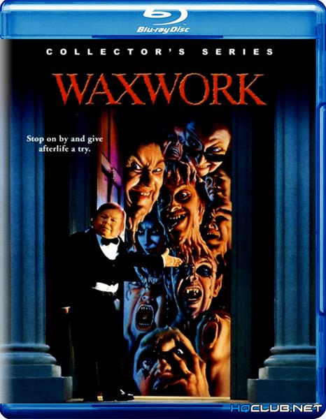 Музей восковых фигур / Waxwork (1988/HDRip)