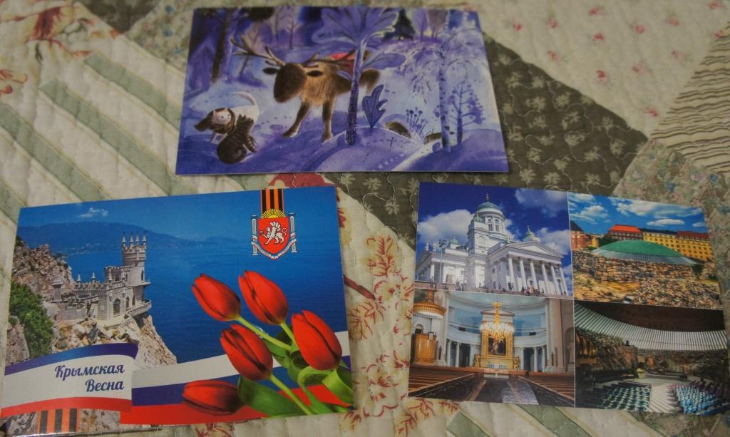 любому отправить открытку из стокгольма в россию заняла свое место