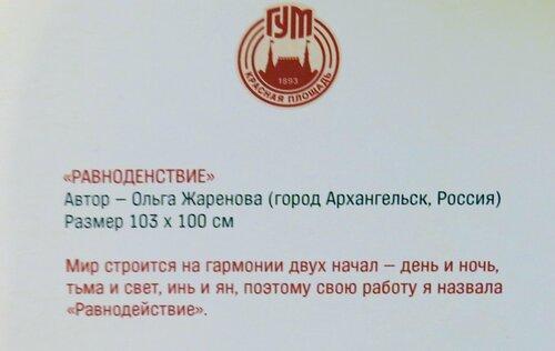 https://img-fotki.yandex.ru/get/194503/140132613.4e2/0_20d727_40055622_L.jpg