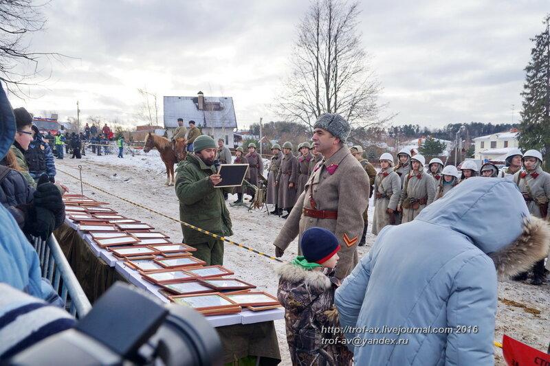 Военно-мемориальное мероприятие