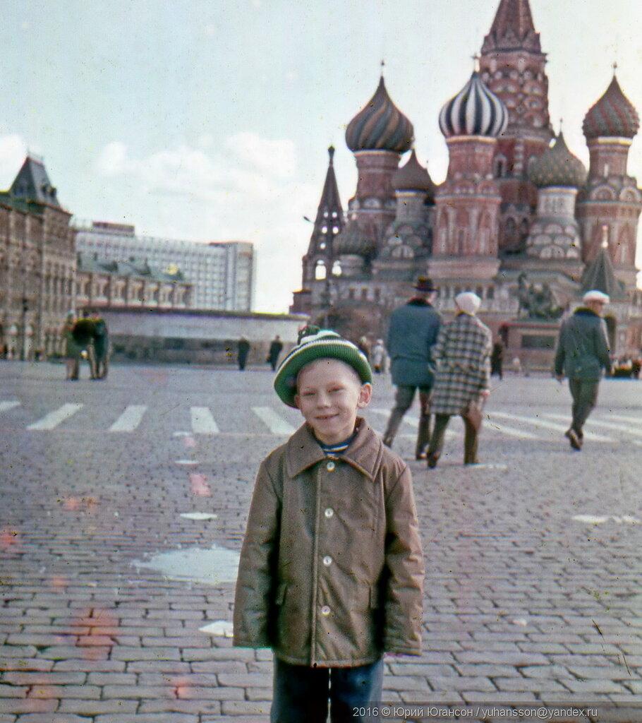 Москва... Как много в этом звуке?