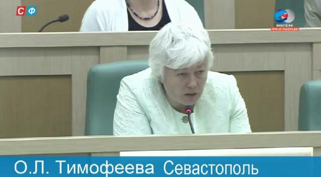 СФ-20160629-04-О.Л. Тимофеева
