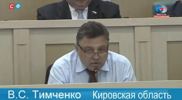 СФ-20160629-08-В.С. Тимченко