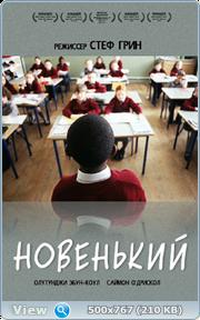 http//img-fotki.yandex.ru/get/194503/170664692.178/0_19e7c0_5ebb8895_orig.png