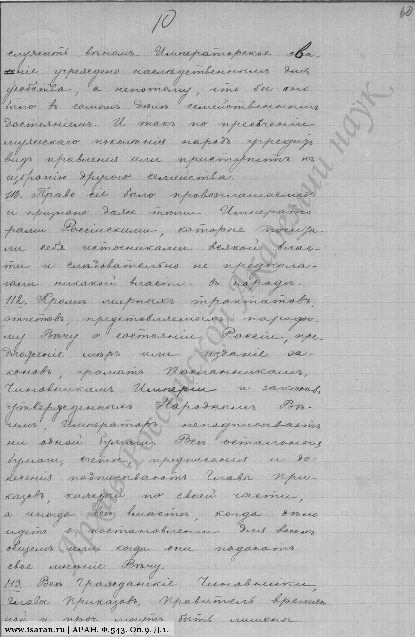 https://img-fotki.yandex.ru/get/194503/199368979.40/0_1f19d8_77d64794_XXXL.jpg