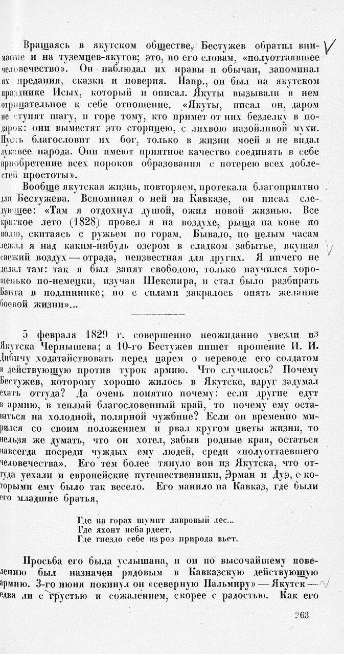 https://img-fotki.yandex.ru/get/194503/199368979.41/0_1f1f13_56ef1d22_XXXL.jpg