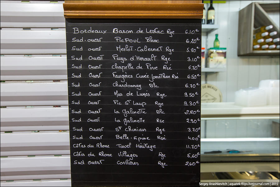24. Сэте расположен в регионе Лангедок-Русильон, известном своими белыми винами. Их тоже можно здесь