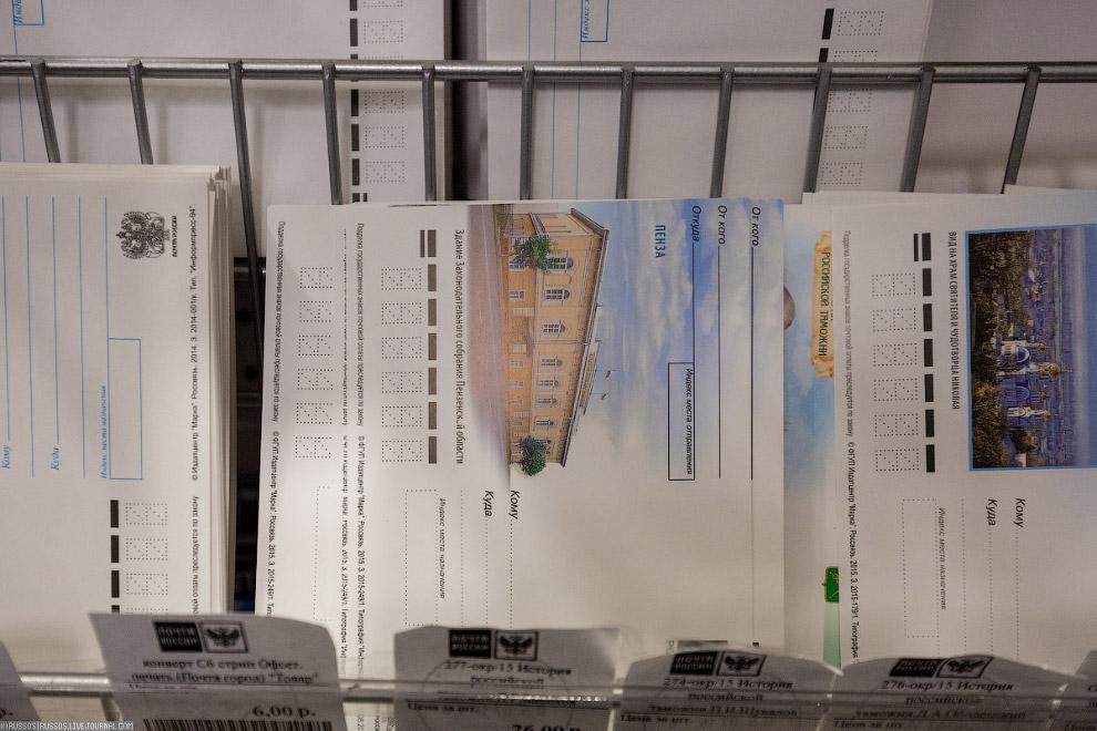 Ремонт одного почтового отделения стоит от 7 до 10 миллионов рублей. В январе планируется открытие е