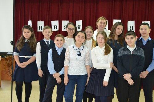 Всероссийский конкурс юных чтецов «Живая классика» 2017 год.
