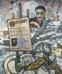 2005_Посвящение О.Я.Рабину_120 x 100_х.,м._Частная коллекция.jpg