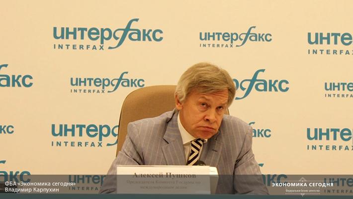 Пушков призвал русских послов непоявляться напублике