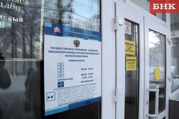 Руководство выделило набесплатные лекарства 31,6 млрд руб.