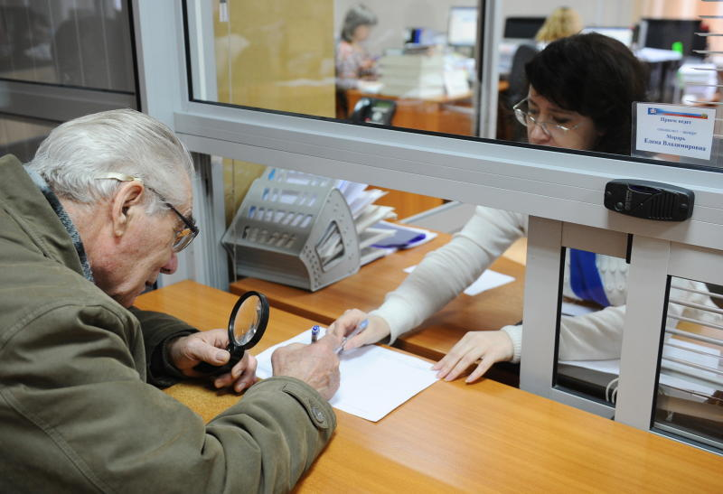 В РФ с13января стартует доставка единовременной выплаты пенсионерам