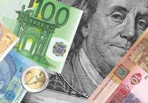 Регулятор установил курсы основных валют на25апреля