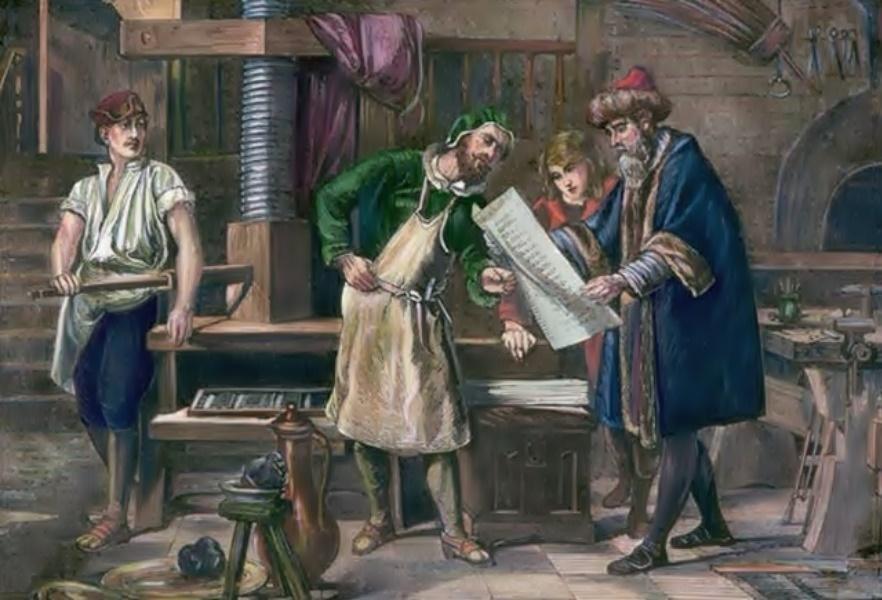 Печать (книгопечатание)