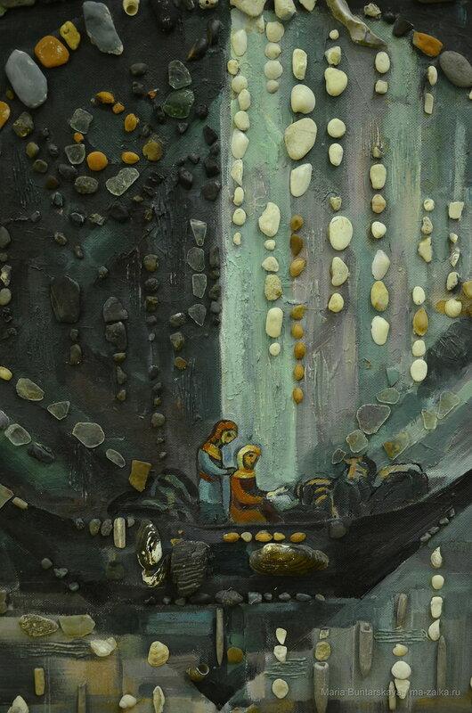 Вне канона. Глава II: Саратов, Саратов, 15 декабря 2016 года