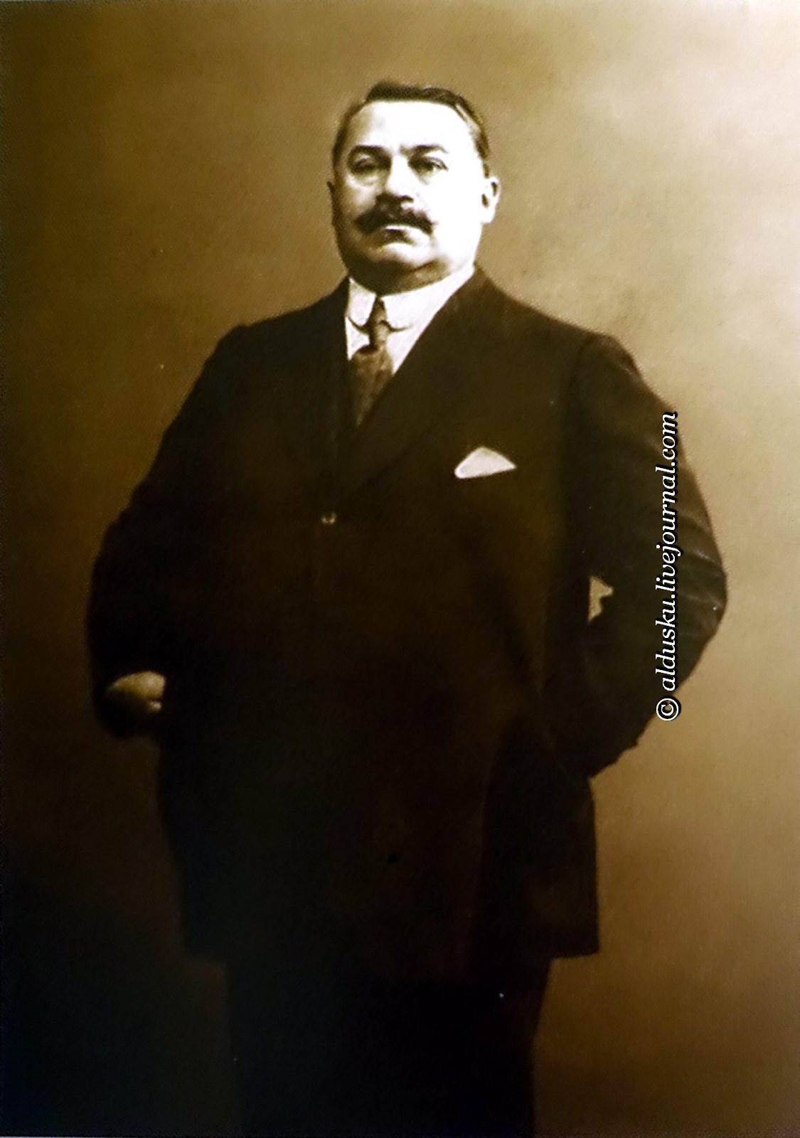 Константин Павлович Палкин