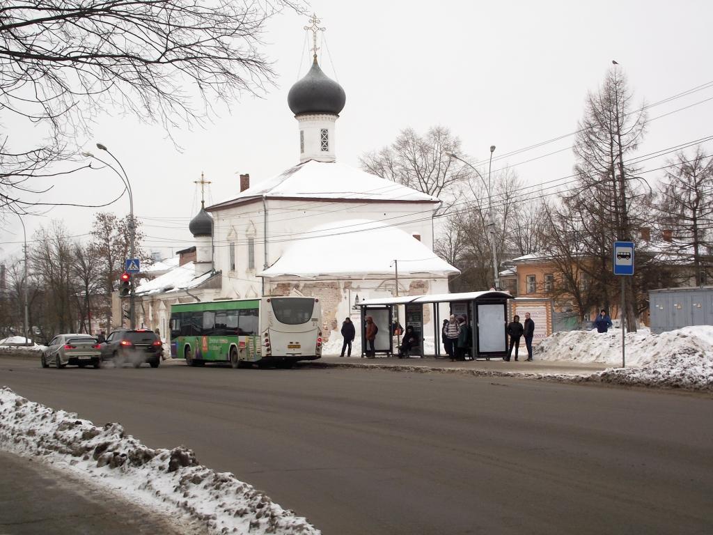 За год в Вологодской области приобретено 550 тыс именных