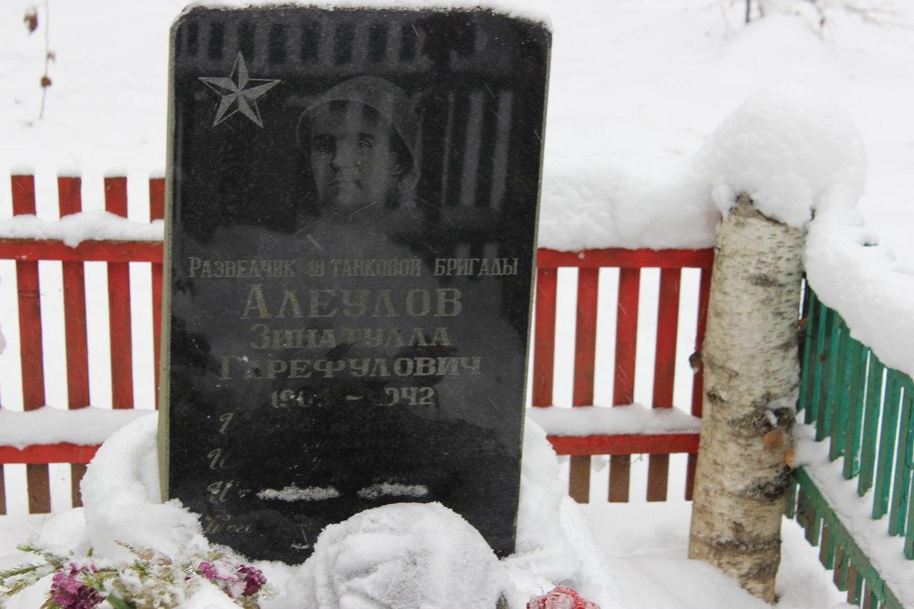 """Экспедиция """"По дорогам истории России"""" (04.11.2016 г.)"""