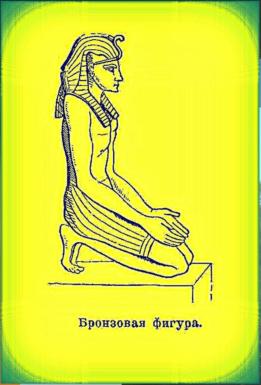 Ваяние. Египет. Ассирия (8).jpg
