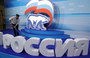 Чукотка, Колыма, Камчатка и Сахалин в числе первой пятёрки регионов РФ с большими зарплатами уборщиц