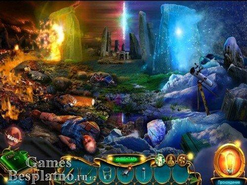 Лабиринты мира 4: Легенда Стоунхенджа. Коллекционное издание