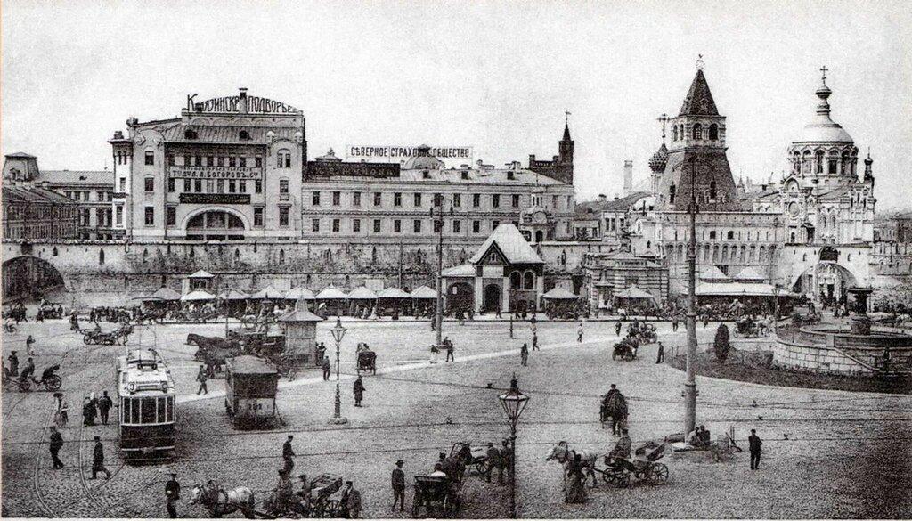 43166 Лубянская площадь 1911.jpg