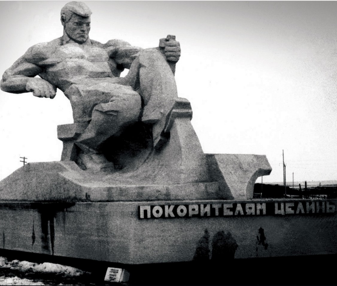 Село Светлое. Памятник первоцелинникам