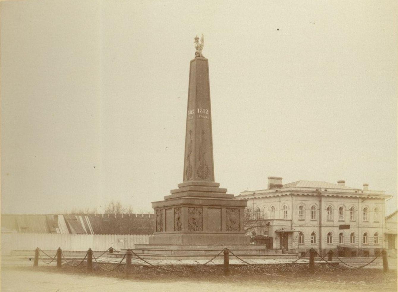 Памятник 1812 года