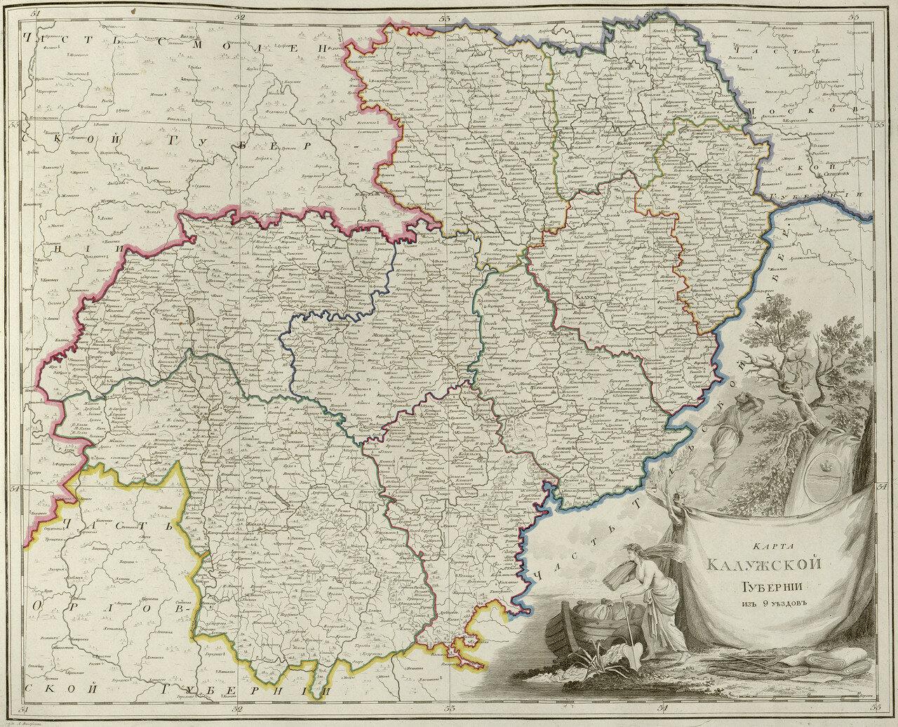 23. Карта Калужской губернии