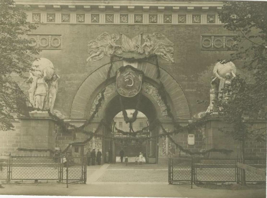 1918. Адмиралтейство
