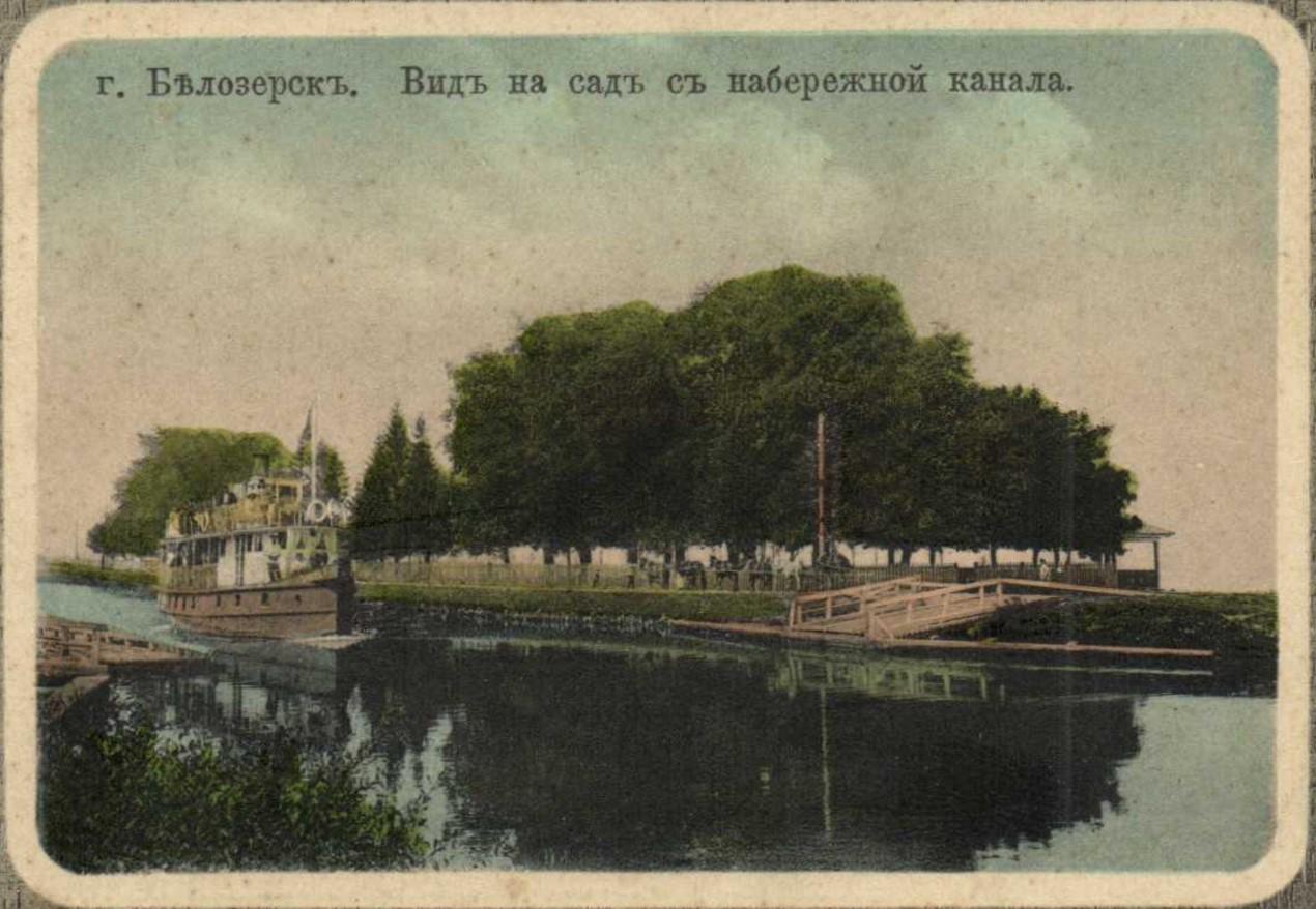 Вид на сад с набережной канала