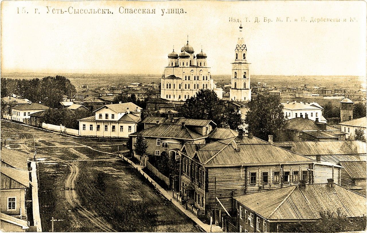 Спасская улица с пожарной каланчи