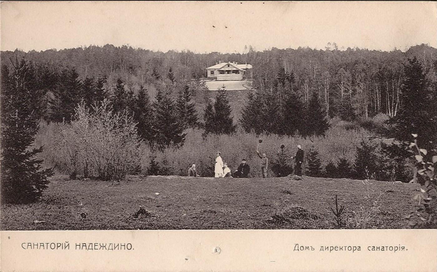 Дом директора санатория
