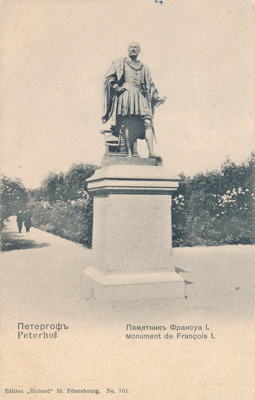 Памятник Франсуа I