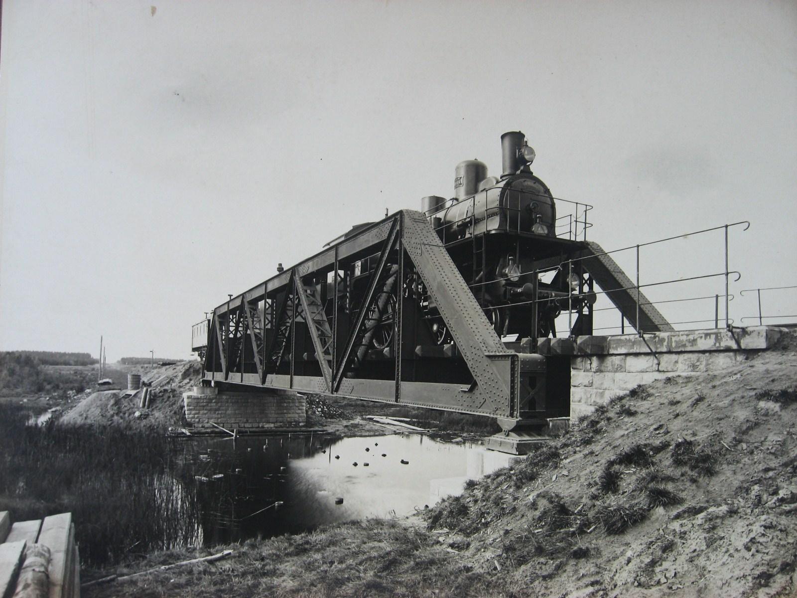 16. На участке Муром - Арзамас. Металлический мост