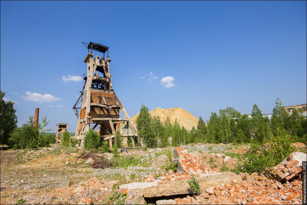 Северо-Карабашский рудник: шахта «Центральная»