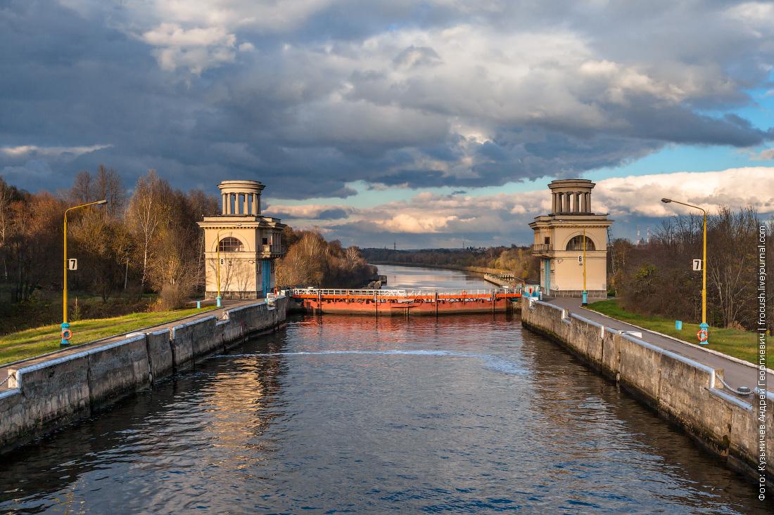 шлюз 5 канала Москвы