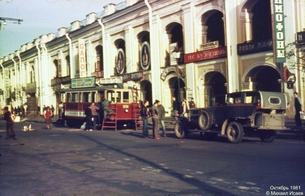 1981 Съемки фильма Красные колокола на Садовой улице.jpg