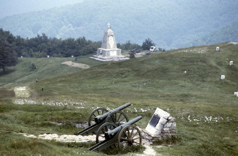 Мемориал на горе Столетова в честь героев Шипки. Юрий Абрамочкин.jpg