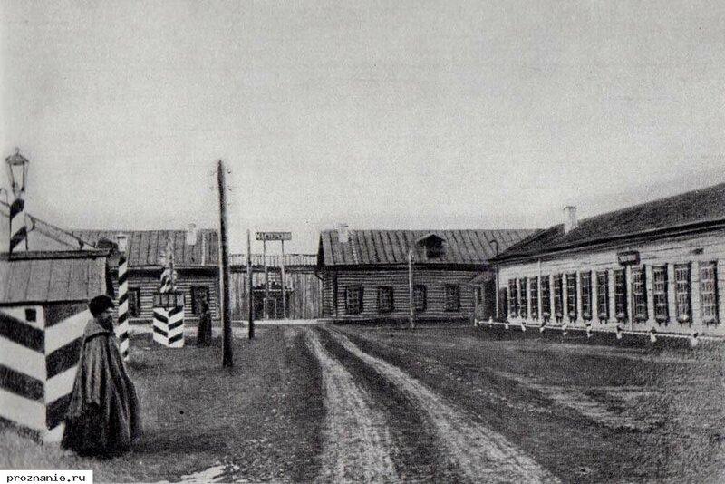 Тобольская тюрьма. Фотография 1860-х годов.jpg